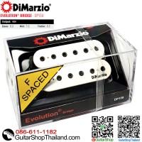 ปิ๊กอัพ DiMarzio® Evolution® Bridge DP159W F-Spaced