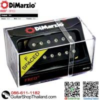 ปิ๊กอัพ DiMarzio® FRED® DP153 Humbucker Guitar Pickup