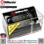 ปิ๊กอัพ DiMarzio® LiquiFire™ DP227BK