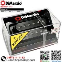 ปิ๊กอัพ DiMarzio® LiquiFire™ DP227