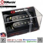 ปิ๊กอัพ DiMarzio® PAF Joe™DP213BK