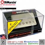 ปิ๊กอัพ DiMarzio® PAF® 36th Anniversary Neck DP103 Nickel