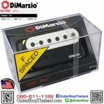 ปิคอัพ DiMarzio® PAF Pro® DP151BW