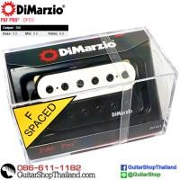 ปิ๊กอัพ DiMarzio® PAF Pro® DP151BW