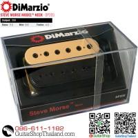 ปิ๊กอัพ DiMarzio® Steve Morse Model™ Neck DP205BC