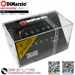 ปิคอัพ DiMarzio® Super Distortion® DP100BK