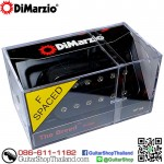 ปิ๊กอัพ DiMarzio® The Breed™ Bridge DP166BK