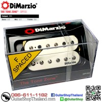 ปิคอัพ DiMarzio® The Tone Zone® DP155W