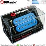 ปิ๊กอัพ DiMarzio® Super Distortion® DP100BL