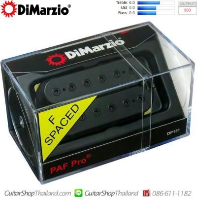 ปิ๊กอัพ DiMarzio® PAF Pro® DP151BK