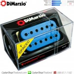 ปิ๊กอัพ DiMarzio® Evolution® Bridge DP159BL