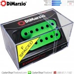 ปิคอัพ DiMarzio® Evolution® Bridge DP159GN