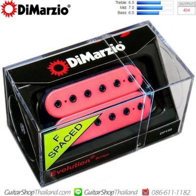 ปิคอัพ DiMarzio® Evolution® Bridge DP159PK