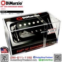 ปิ๊กอัพ DiMarzio® PAF® 36th Anniversary Bridge DP223