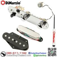 ปิคอัพ DiMarzio Area™ Pickup Set