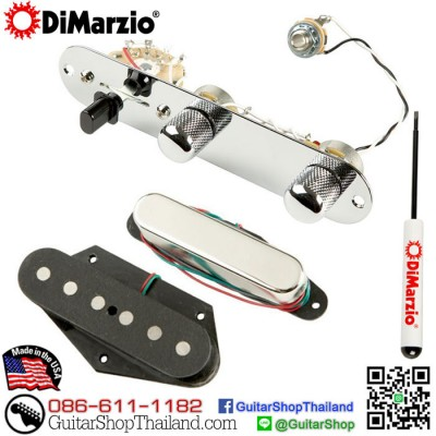 ปิ๊กอัพ DiMarzio Area™ Pickup Set
