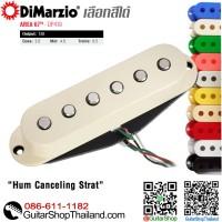 ปิ๊กอัพ DiMarzio® Area 67™ DP419