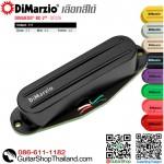 ปิ๊กอัพ DiMarzio® BC-2™ DP226