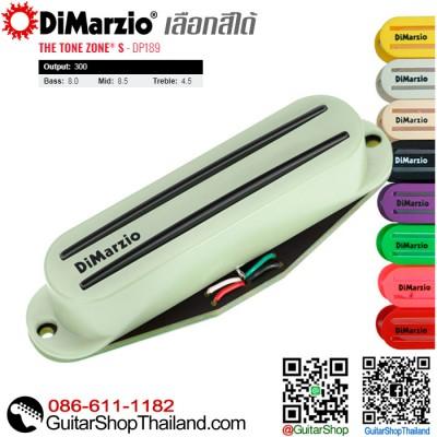 ปิคอัพ DiMarzio® The Tone Zone® S-DP189