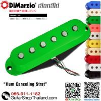 ปิ๊กอัพ DiMarzio® Injector™ Neck DP422