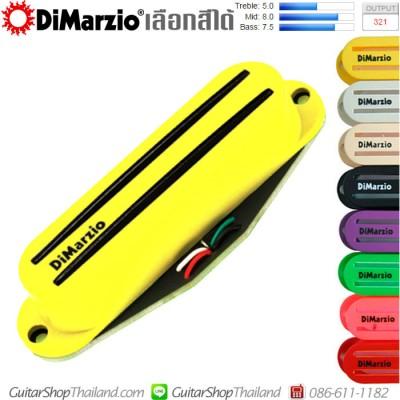 ปิคอัพ DiMarzio®DP182 Fast Track 2™