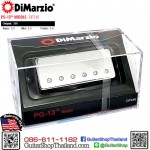 ปิ๊กอัพ DiMarzio® PG-13™ Middle Minibucker DP246