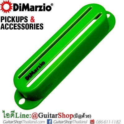 ฝาครอบปิ๊กอัพ DiMarzio®Mini Hum Green