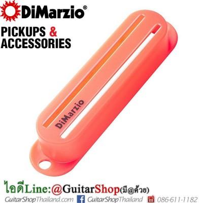 ฝาครอบปิ๊กอัพ DiMarzio®Mini Hum Pink