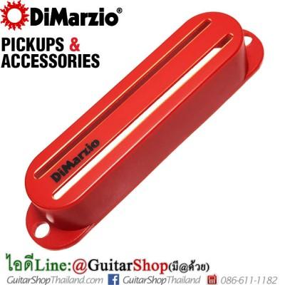 ฝาครอบปิ๊กอัพ DiMarzio®Mini Hum Red
