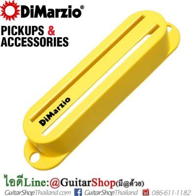 ฝาครอบปิ๊กอัพ DiMarzio®Mini Hum Yellow