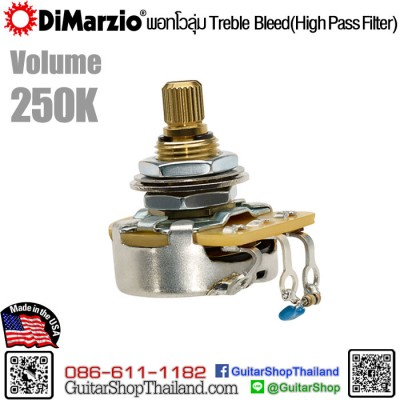 DiMarzio® Volume Treble Bleed (High Pass Filter) 250K