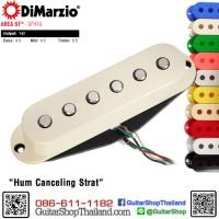 ปิคอัพ DiMarzio® Area 61™ DP416