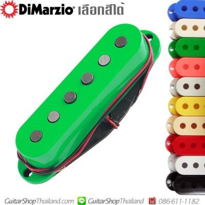 ปิ๊กอัพ DiMarzio® ISCV2 Evolution Middle