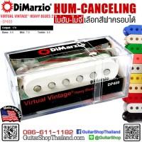 ปิ๊กอัพ DiMarzio® Virtual Vintage® Heavy Blues 2 DP409