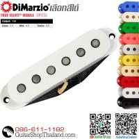 ปิ๊กอัพ DiMarzio® True Velvet™ Middle DP175S Strat