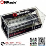 ปิ๊กอัพ DiMarzio® Air Norton T™ DP380BK