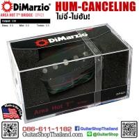 ปิคอัพ DiMarzio® Area Hot T™ Bridge DP421BK