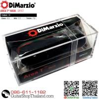 ปิ๊กอัพ DiMarzio® Area T™ Neck DP417BK Tele