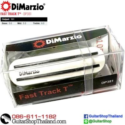 ปิคอัพ DiMarzio® Fast Track T™ DP381 Tele