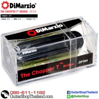 ปิ๊กอัพ DiMarzio® The Chopper T™ Bridge DP384BK Tele