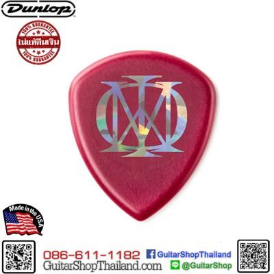 ปิ๊ก Dunlop John Petrucci Flow®