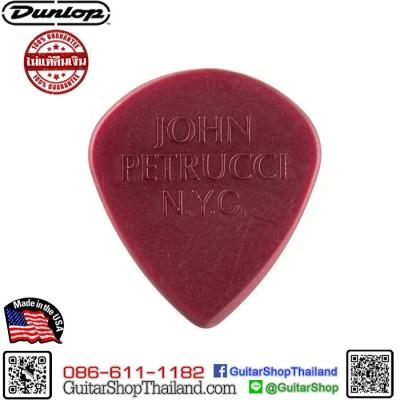 ปิ๊ก Dunlop John Petrucci Primetone Red