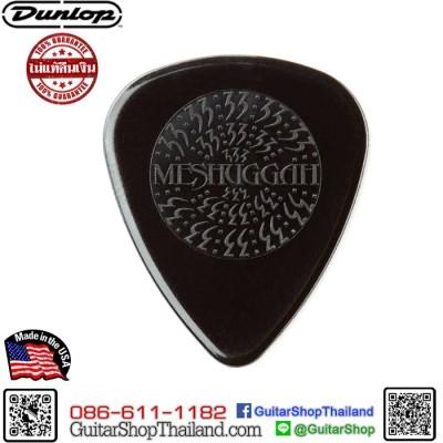 ปิ๊ก Dunlop Fredrik Thordendal Meshuggah Signature