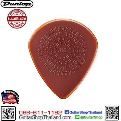 ปิ๊ก Dunlop Primetone® Jazz III XL Grip .88MM