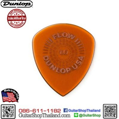 ปิ๊ก Dunlop FLOW® Standard Grip 1.0MM