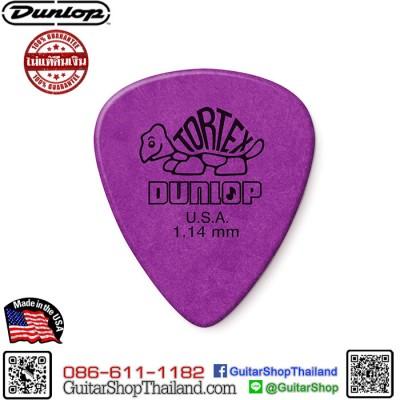 ปิ๊ก Dunlop Tortex® Standard 1.14MM
