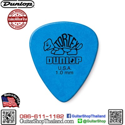 ปิ๊ก Dunlop Tortex® Standard 1.0MM