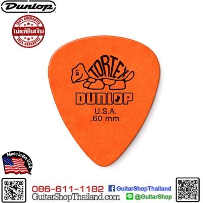 ปิ๊ก Dunlop Tortex® Standard .60MM