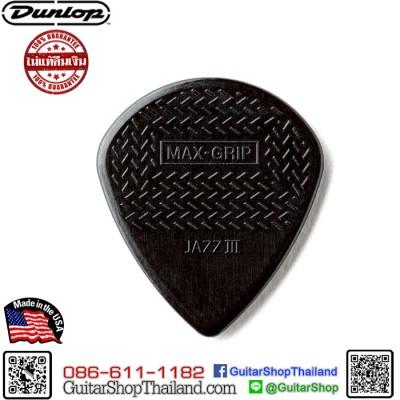 ปิ๊ก Dunlop Max-Grip™ Jazz III Stiffo