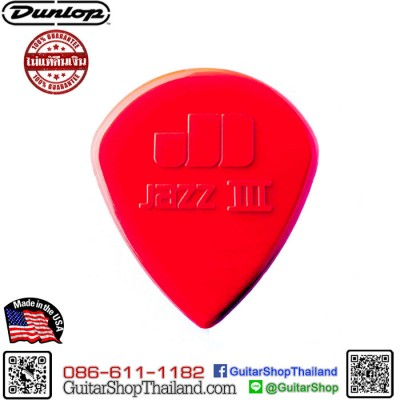 ปิ๊ก Dunlop Nylon Jazz III
